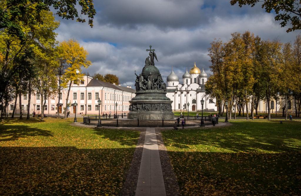 Памятник «Тысячелетие России», Новгородская область