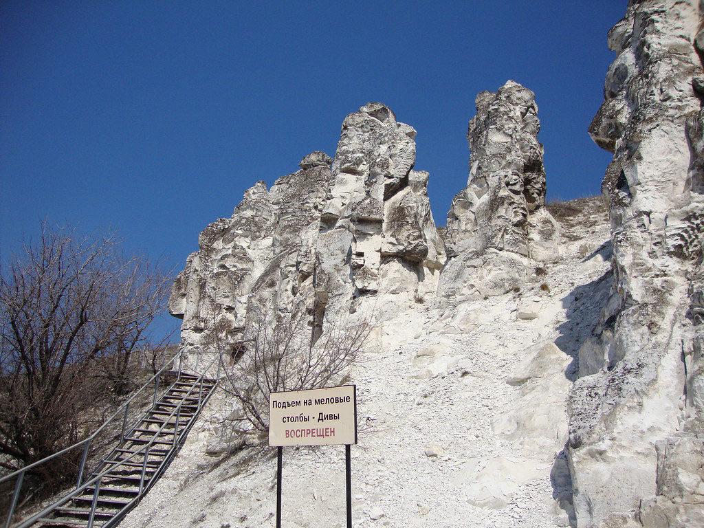 Плато Дивногорье, Воронежская область