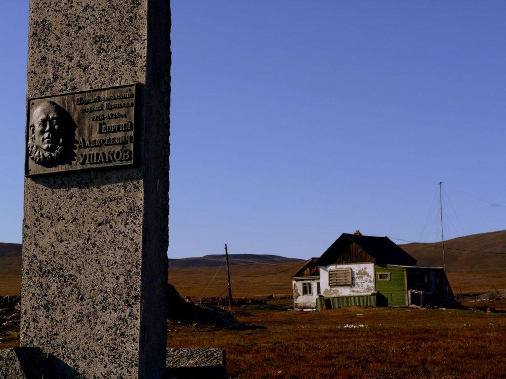 п. Ушаковское, остров Врангеля, Чукотский автономный округ
