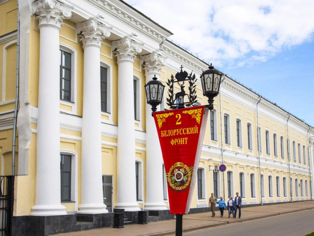 Дом вице-губернатора, Нижегородская область