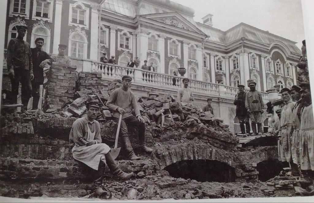 Музей-заповедник Петергоф после войны, Санкт-Петербург