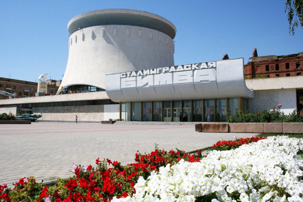 Музей-панорама «Сталинградская битва», Мамаев курган, Волгоград