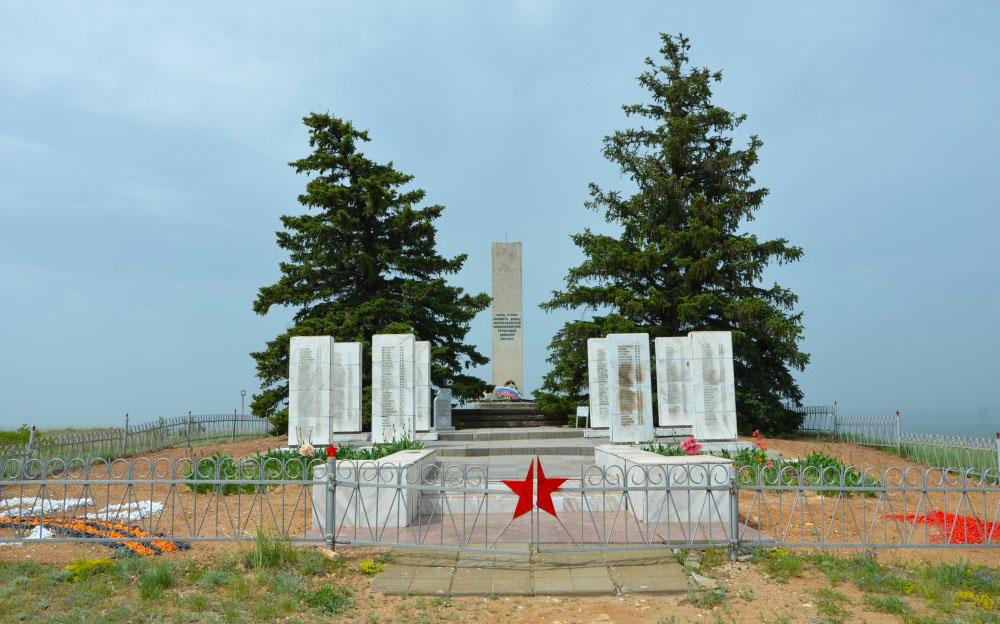 Братские могилы, Арчединско-Донские пески, Волгоградская область