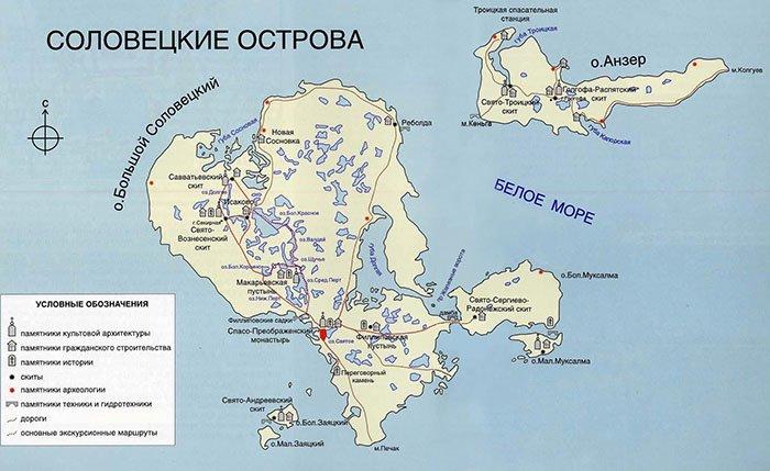 Карта-схема Соловецких островов