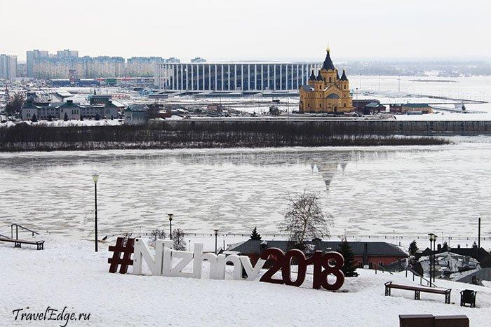 Стрелка, Нижний Новгород