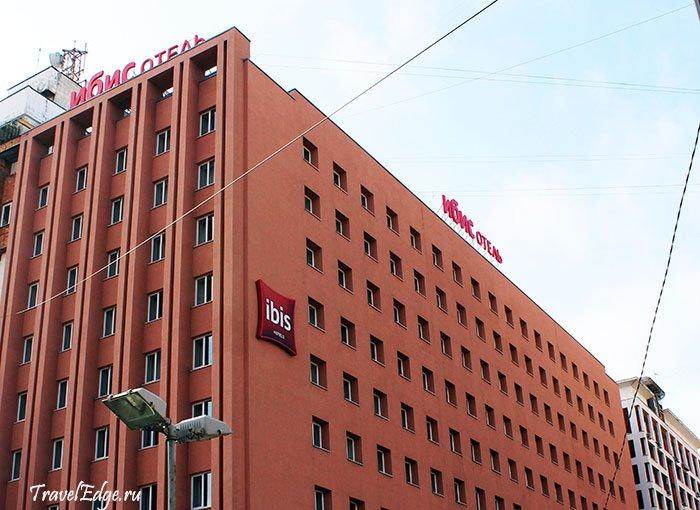 Отель Ибис, Нижний Новгород