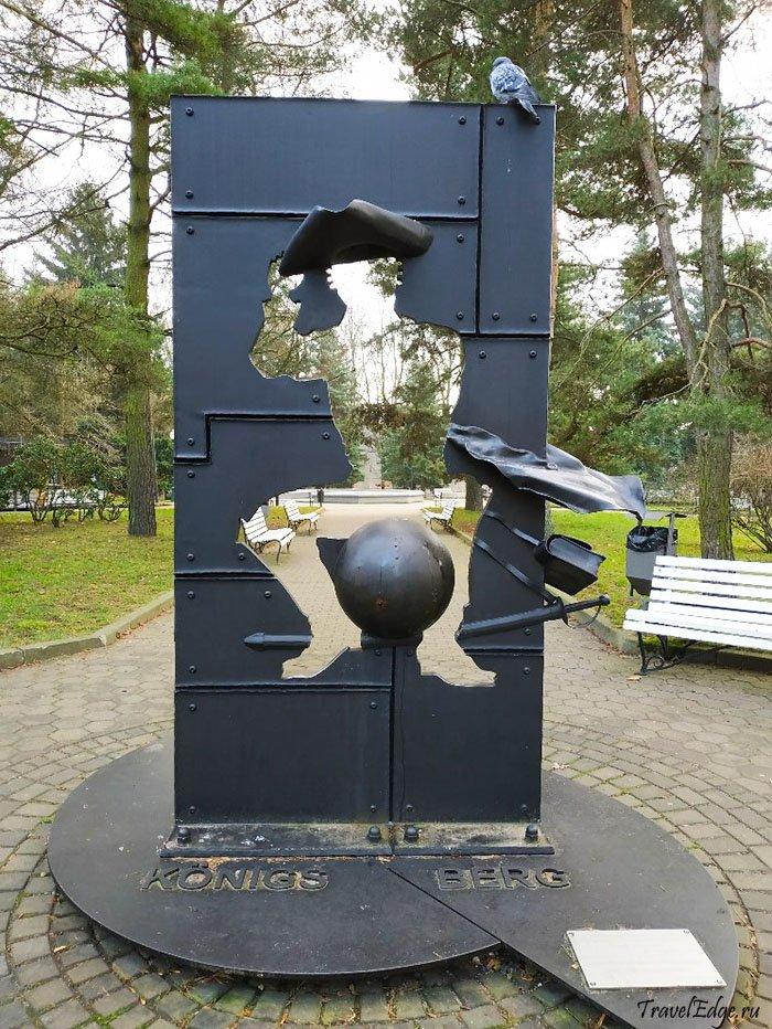 Памятник барону Мюнхгаузену, Калининград