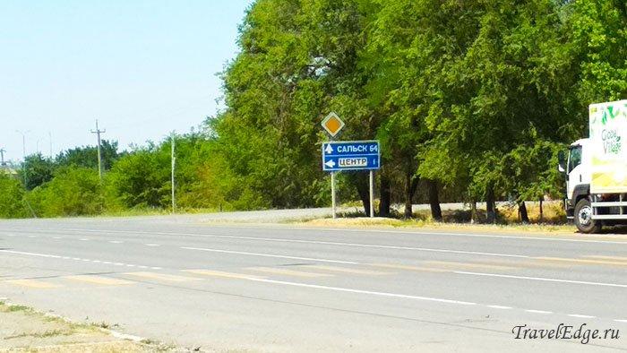 Дорожный указатель, дорога в Сочи