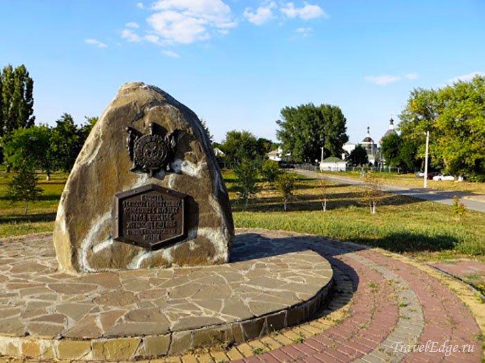 Указатель на Старочеркасск, Ростовская область