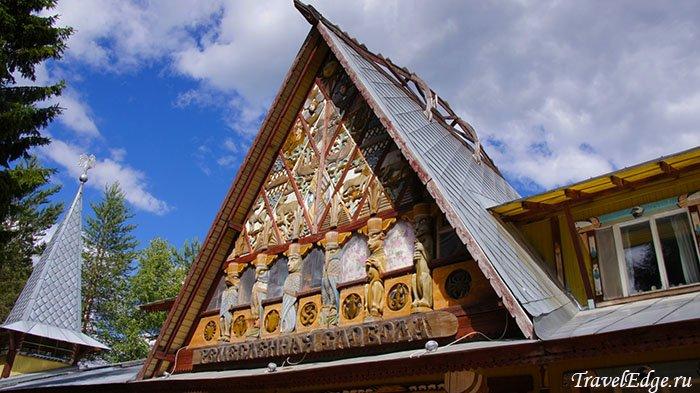 Мастерская ручных ремёсел, деревня Мандроги, Ленинградская область