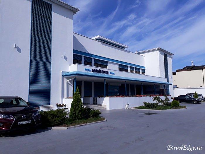 Основной фасад отеля «Белый песок», Джемете