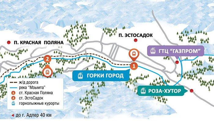 Схема курорта Красная Поляна