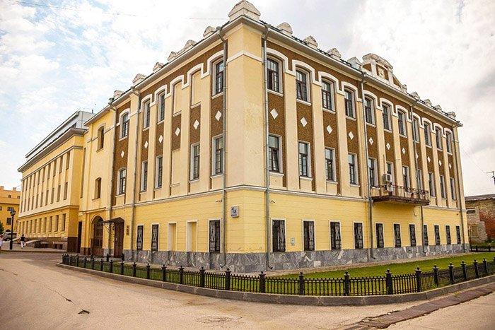 Казначейство Нижегородской области