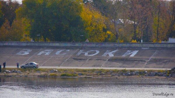Козьмодемьянск, Республика Марий Эл