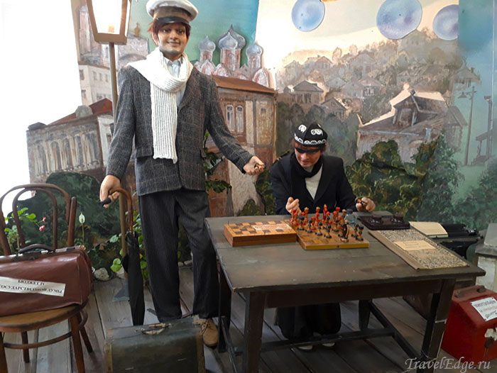 Музей Остапа Бендера, Козьмодемьянск, Республика Марий Эл