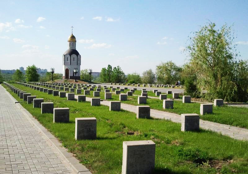Воинское мемориальное кладбище, Мамаев курган, Волгоград