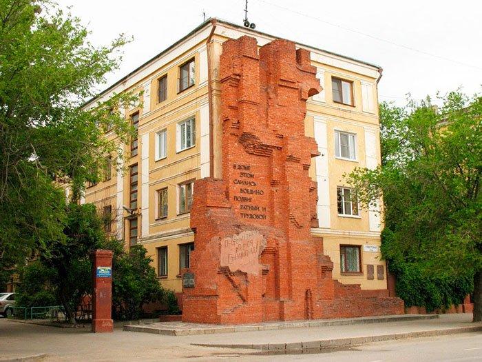 Дом Павлова, Мамаев курган, Волгоград
