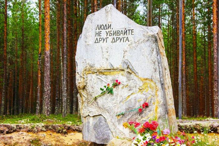 Урочище Сандармох. Фото с сайта - ridus.ru