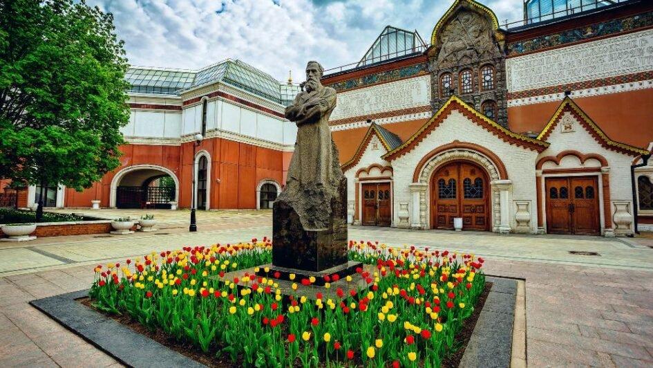 Государственная Третьяковская галерея, Москва