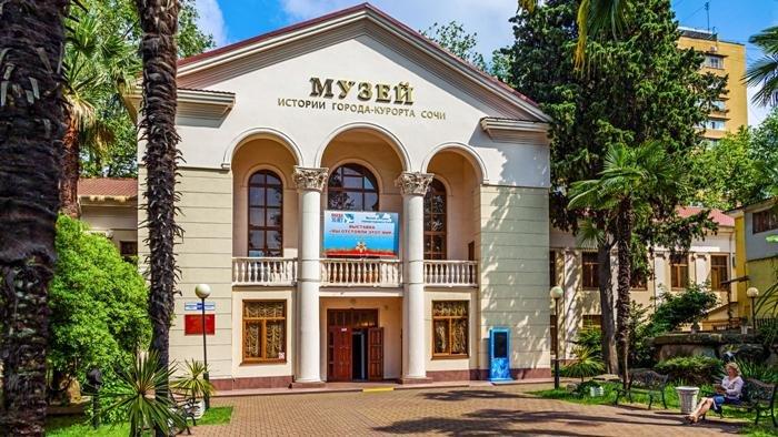 Краеведческий музей, Сочи