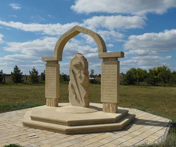 Памятник сахибам, Музей-заповедник Болгар, республика Татарстан