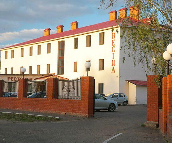 Отель «Регина», Болгар
